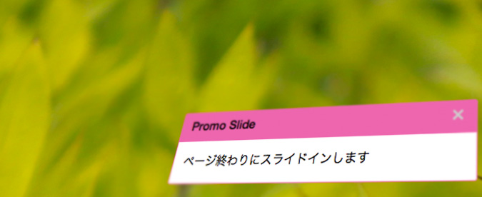 posts_photo