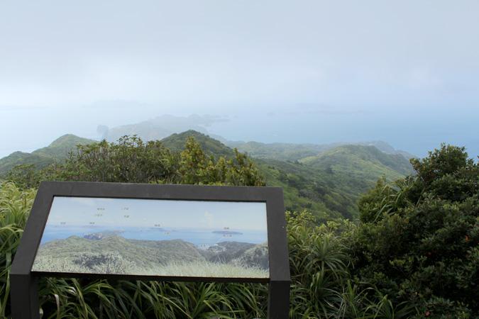 3月に小笠原諸島へ旅行してきま...