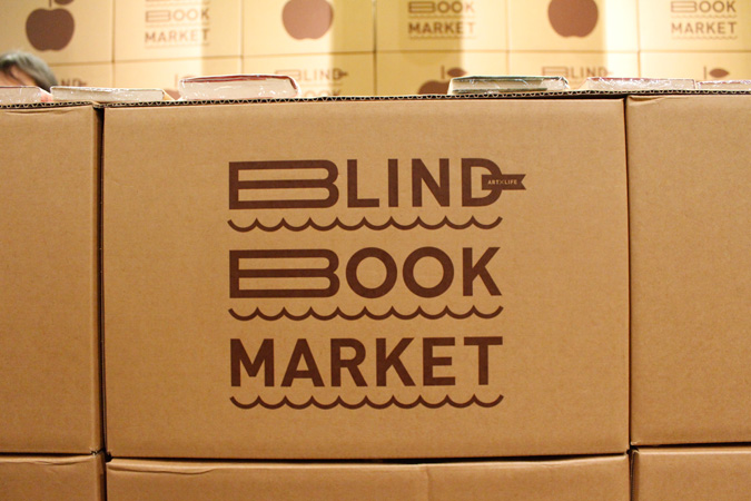 BLIND BOOK MARKET