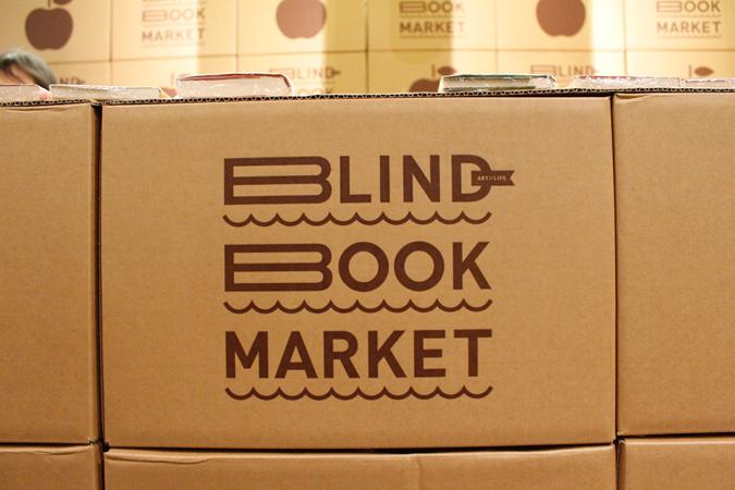 BLIND BOOK MARKET